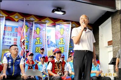 韓國瑜:當選總統 就廢一例一休