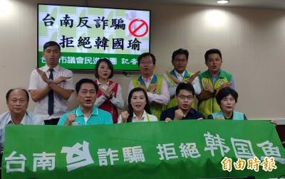 韓國瑜週六台南造勢 民進黨團預告:抗議將遍地烽火