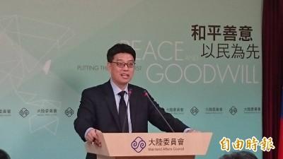 傳港女命案嫌犯願來台 陸委會:港府應續押追訴殺人罪