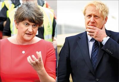 新脫歐協議出爐 英拚月底「離婚」