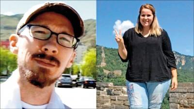 助人偷渡? 2美國人遭中國刑事拘留