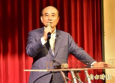 藍營「中央助選團」光復節誓師 王金平「漏勾」引側目