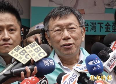 韓國瑜見莫健後宣布不訪美 柯文哲:多漏氣的