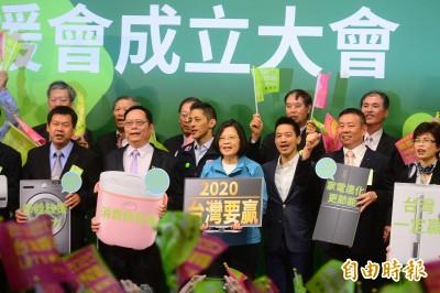 向全球表達台灣人意志! 蔡英文籲全民出來投票