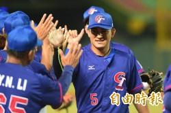 亞錦賽》林子偉開轟打爆中國! 台灣奪奧運資格賽門票 - 自由體育