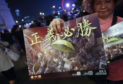 香港人反抗》勇敢發聲!20日九龍大遊行以「個人名義」照常舉辦