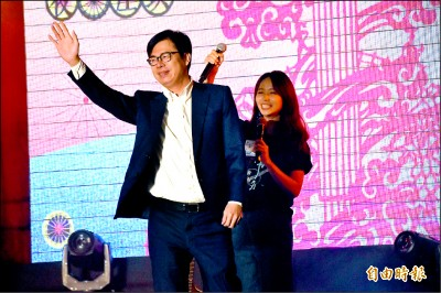 《六堆客庄馬拉松》陳其邁參加選手之夜 秀客語加油