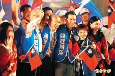 韓國瑜:這幾年來 台灣人過得太窩囊了