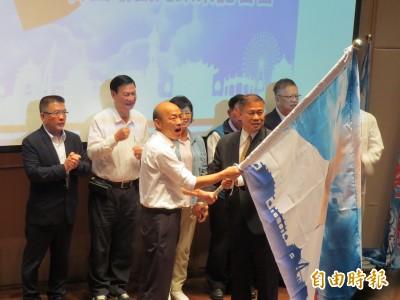 發表觀光產業政策 韓國瑜:觀光局升格為觀光部