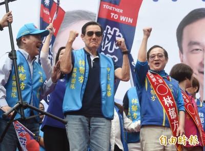 馬英九:韓國瑜會用生命反對一國兩制