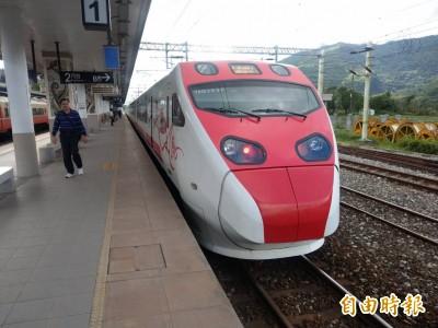 列車出庫前、行駛中異常 台鐵︰今年81件達停駛標準