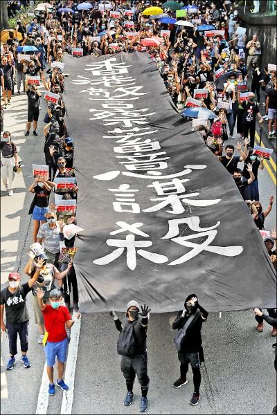 馬批「閹割司法管轄權」 陸委會︰港不回應司法互助 馬為何不憤怒