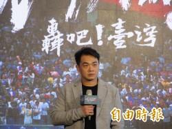 12強》中信品牌形象影片首映 彭政閔現身為國手打氣