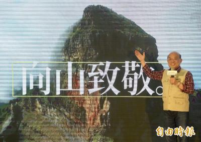 5大主軸提升登山環境 蘇貞昌宣布開放山林
