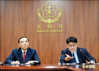 法部︰港女命案 殺人犯不能逍遙法外 司法正義不能私了