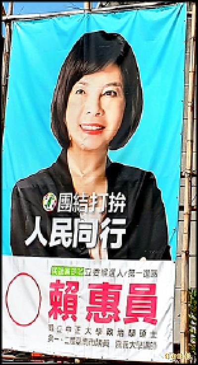 《2020台南立委選情初探-第一選區》總統選情帶動 綠營略佔上風