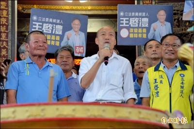 韓:拒收陳同佳 會讓全台灣人憤怒