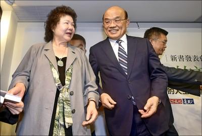 民進黨不分區提名委員會成立 蘇貞昌、陳菊入列