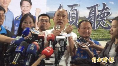 蘇貞昌稱國民黨「魔鬼中的魔鬼」 韓國瑜這樣反擊