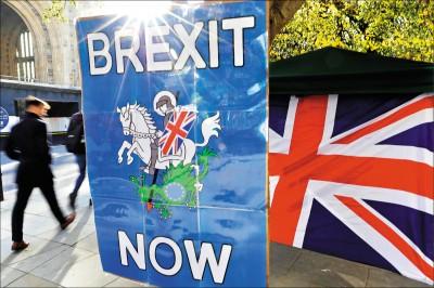 歐盟同意 英脫歐再延三月
