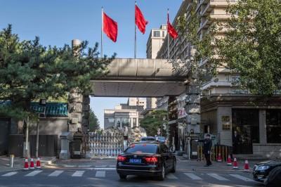 中共四中全會權鬥聲激烈 與會人士全受嚴密監控