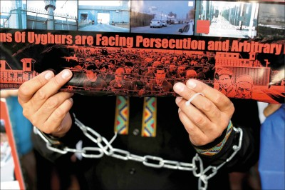 中國侵犯維族人權 英美23國譴責
