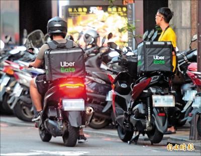 外送平台勞檢 認定5家僱傭/違反勞基法個案由地方政府開罰 有異議可提行政救濟