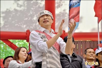 搶攻青年選票 韓國瑜再喊學貸免息