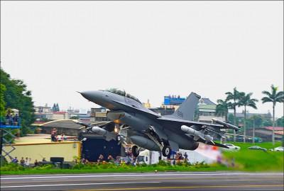 F-16V特別預算案 政院通過