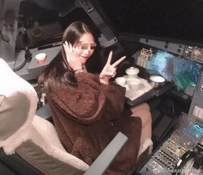 女網紅飛機駕駛艙打卡比YA 航空公司:已處分