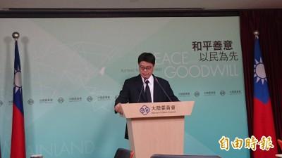 北京教委會明赴高市中小學 陸委會:若有未經許可活動將強制出境