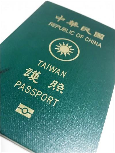 對台26條》旅遊業:台灣護照比「中國旅行簽證」好用太多