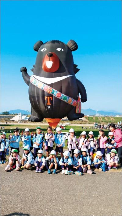 飛揚日本佐賀天空 台東喔熊熱氣球吸睛