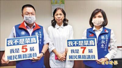反對吳敦義列安全名單被嗆開鍘 南市兩選將戴口罩抗議