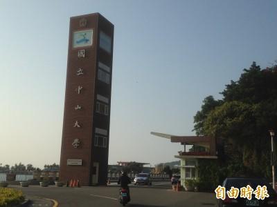 中山大學10餘學者電郵遭駭3年   陸委會:中國監控侵害人權