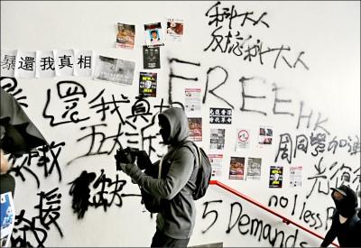 23條立法最後通牒「香港恐難承受代價」