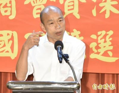 韓國瑜批民進黨執政:台灣被鎖住 像「女人裹小腳」