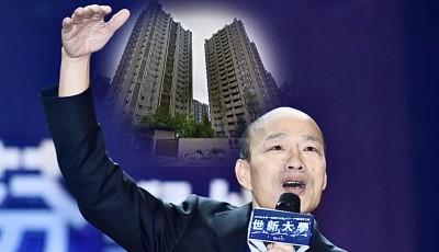 資產9位數也不買7200豪宅!黃創夏暗諷韓國瑜沒常識