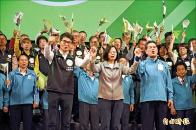 蔡英文:再給民進黨四年 讓台灣經濟更鞏固