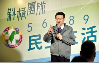 不分區名單》民進黨「蘇家風暴」未解 交換說更添疑慮