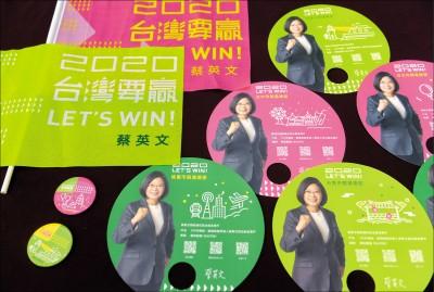 蔡英文:香港現況 台灣人共同焦慮
