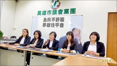 綠民代轟韓:史上最變態候選人