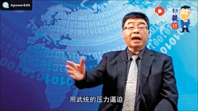 國民黨不分區名單 傳中國台辦系統很得意