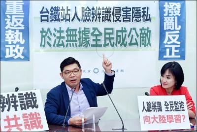 國民黨不分區 藍委轟:向保守勢力靠攏