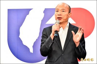 解香港問題 韓:反港獨、雙普選