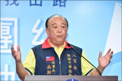 國民黨不分區 吳斯懷仍排第4