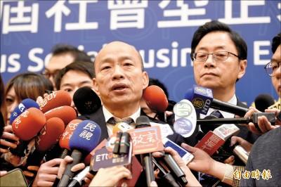 國家定位論 韓嗆民進黨借殼上市