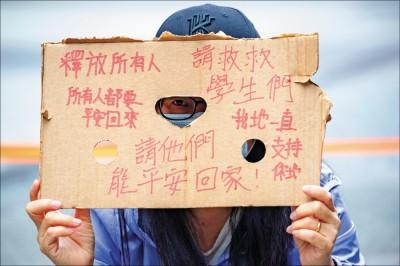 受困理大 18歲台生被送葵涌警署
