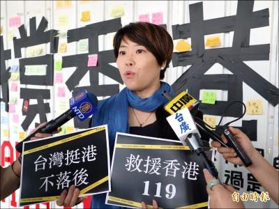 別讓台灣變香港 港生哭求勿投親中政黨