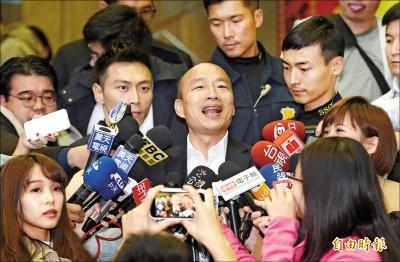 韓國瑜嗆房產爭議 「西瓜皮擦屁股」